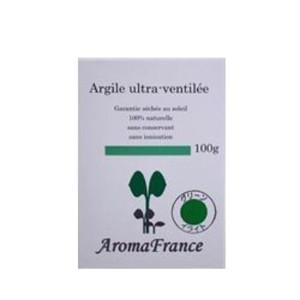 アロマフランス グリーンイライト - 100g