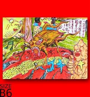 原画・着色ドローイング『コオロギさん僕の精子で射経を願います!』