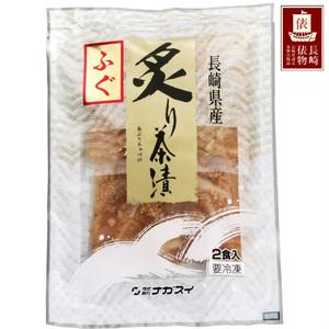 炙り茶漬け(ふぐ)