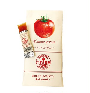 【トマトようかん~8個入りパック~】トマト×ようかん=新名物和菓子!お土産にも最適です!