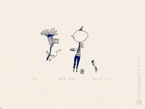 松田圭一郎 版画シート16-08 庭の花