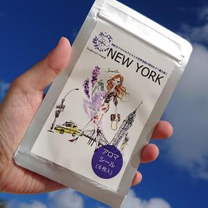 NEW YORK_アロマシール(6回分)