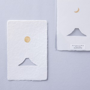 PON01 西島和紙工房 富士山ポストカード SUN & MOON 1枚入