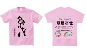 【残りわずか】夏目亜季デザインTシャツ