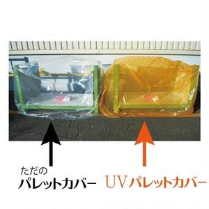 UVカットパレットカバー【C型3号】(50枚入)