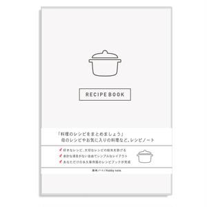 趣味ノート レシピ WA-090-WH -GR