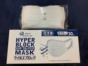 【日本製】エリエール ハイパーブロックマスク ウイルスブロック 30枚入 ふつう