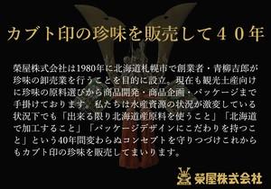 帆立貝柱(ピロ包装タイプ)筒入100g【常温】