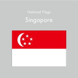 国旗ステッカー シンガポール