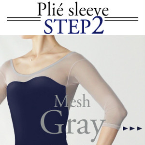 <Step2>Plié sleeve/[ 7 Gray mesh ]  Select body color