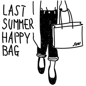 SUU 2021 LAST SUMMER HAPPY BAG : Aセット