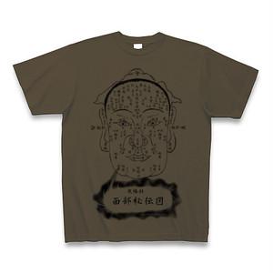 着ながらお前の人相見ちゃうぞTシャツ【この色は排泄物の色だろうかの色】