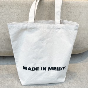 ME2065 Made in Meidy Tote