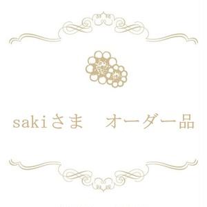 【sakiさまオーダー】アンティーク風 k14gfピアス