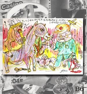 B6原画・着色ドローイング『馬と仲間たち』