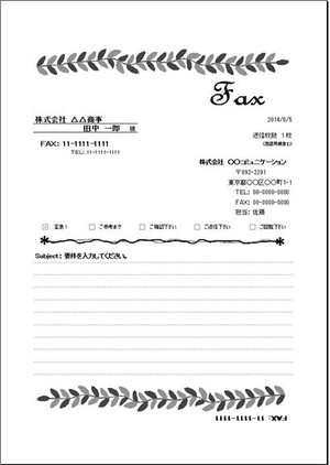 【DL】ExcelでFAX送信状 リーフ