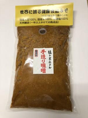 猿ヶ京ホテル手造り味噌無添加1㎏単品