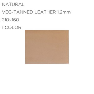 NATURAL VEG-TANNED LEATHER (S 210X160) 1.2mm