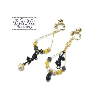 黒猫の星見ピアス/イヤリング