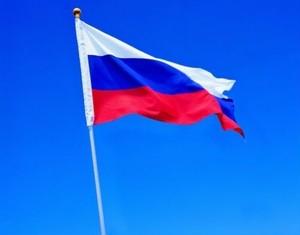 ロシア国旗 60×90cm