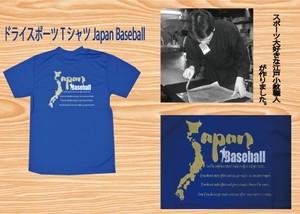 ドライスポーツTシャツ  野球