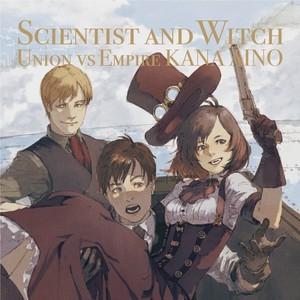 【CDアルバム】Scientist and Witch Union vs Empire【サイン・送料別】