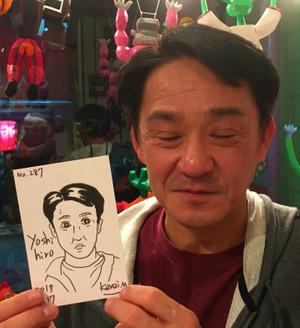 ヨシヒロさん 287円