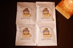 【WEB活動応援プラン】「@なおポップコーヒー4個」「季節の@なおポップ」サイン付きポストカード