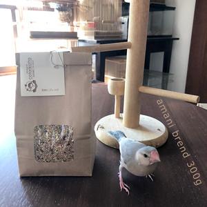 【300g】はなぶさ堂の鳥の餌「亜麻仁ブレンド」