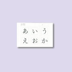 「本をつくる巡回展」朝靄原字複製ポストカード