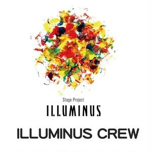 【新規会員向け】ILLUMINUS CREW【ベーシック会員】