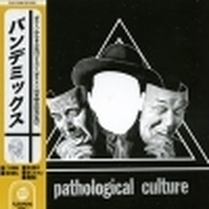 "PANDEMIX ""PATHOLOGICAL CULTURE""  7"" FLEXI"