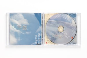 CD『七等星』