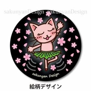缶バッジ【桜の舞の図】ねこち&さくにゃん
