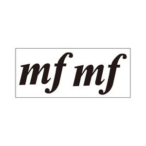 アイロンプリント 音楽記号 メゾフォルテ