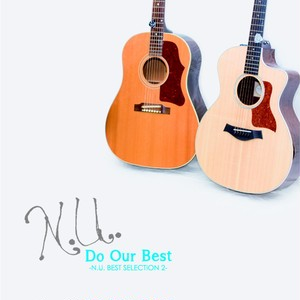 Do Our Best ~N.U. BEST SELECTION 2~