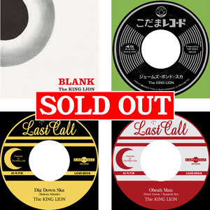 [セット割] BLANK + 7inch 3titlesセット - The KING LION