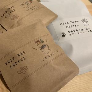 【通販限定・夏期限定】ドリップバッグ&水出しコーヒーの素セット