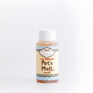 【数量限定】酵素風呂で冷えとり!「ペッツメルト入浴酵素液 55ml」