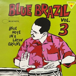 Various / Blue Brazil – VOL. 3[中古2LP]