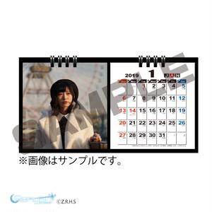 【予約商品】2連カスタムカレンダー2019