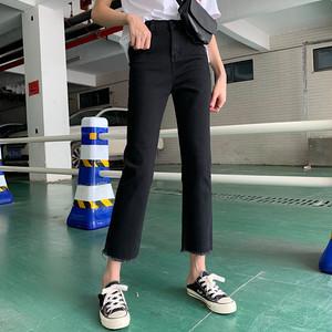 long pants RD4264