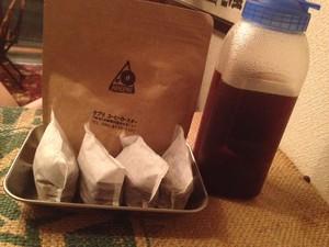 【送料無料】水出しアイスコーヒー・ティーバッグ 20杯分