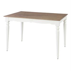 ダイニングテーブル Back ベック 西海岸 送料無料 西海岸風 インテリア 家具 雑貨