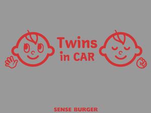 双子 双子専用 twins in car 双子乗ってます BABY ON BOARD ステッカー シール デカール 子供 赤ちゃん乗車中 BABY IN CAR カッティングシート 車に貼れる 赤 レッド【sti08311red】