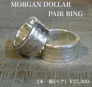 MORGAN DOLLAR PAIR RING   N-002