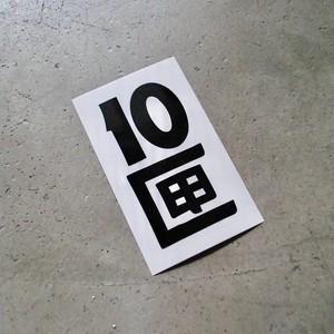J TENBOX Sticker