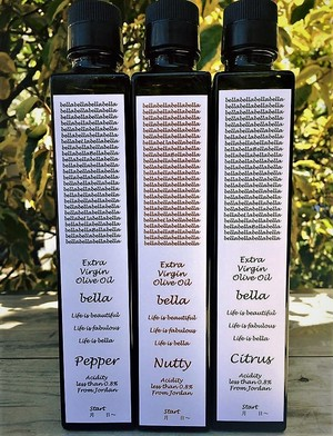 リピーターの方はこちら【利きオイル3種類セット200ml】Nutty,Pepper,Citrus