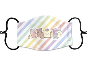 Bunny's Cafe Face Mask (Kumatan Bakery Rainbow)