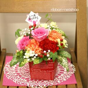 【送料無料】【母の日】【生花アレンジ】バラとカーネーションのミルクBOXフラワーアレンジメント FL-MD-903